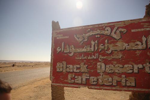 sahara02.jpg